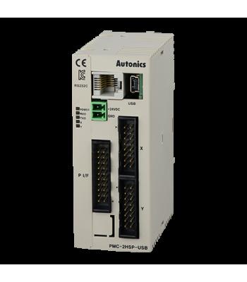 PMC-2HSP-USB